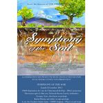 "One night at the movies… watching and discussing ""Symphony of the Soil"""